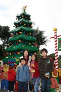 Summer vacation, Lego Land December 063