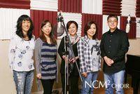 Ncm2_CD_cover